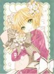 Cc sakura clear card hen visual 1