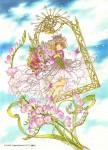 Cc sakura clear card hen visual 3