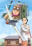 Sous ciel de tokyo illust 3