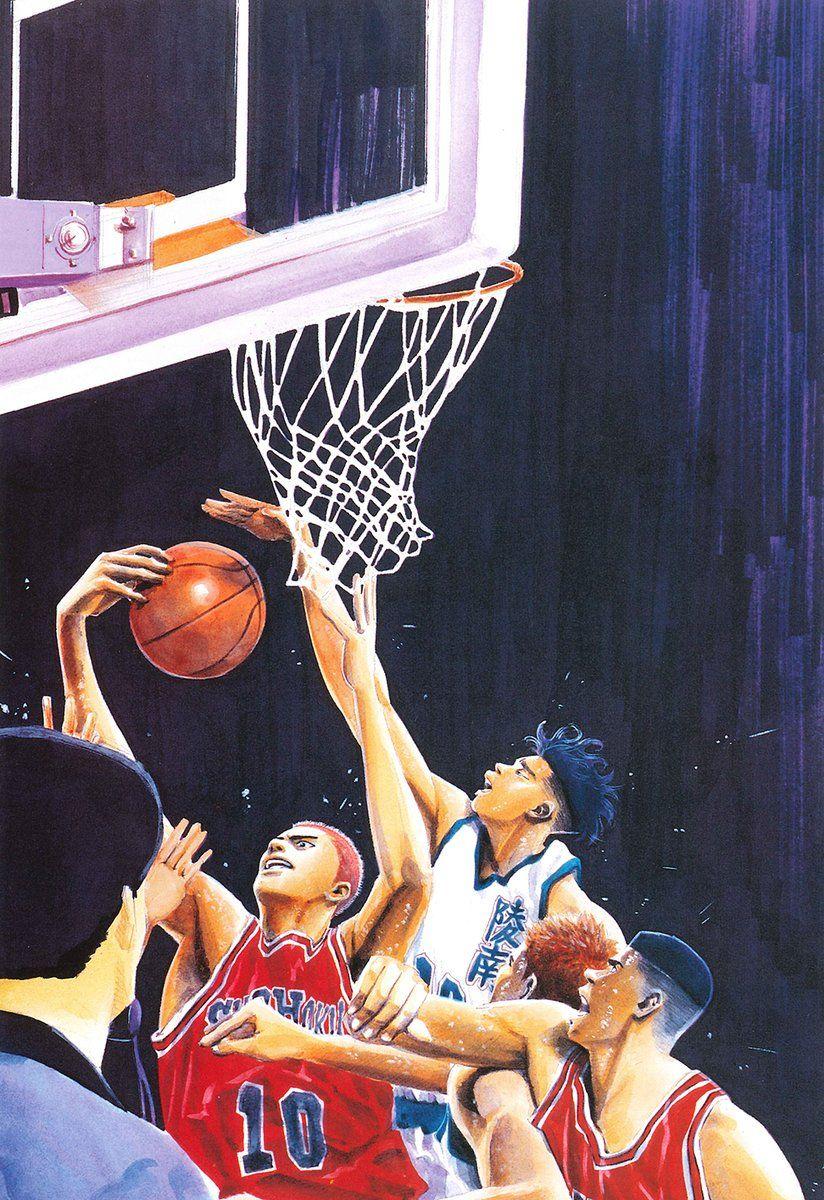 Slam dunk visual 1