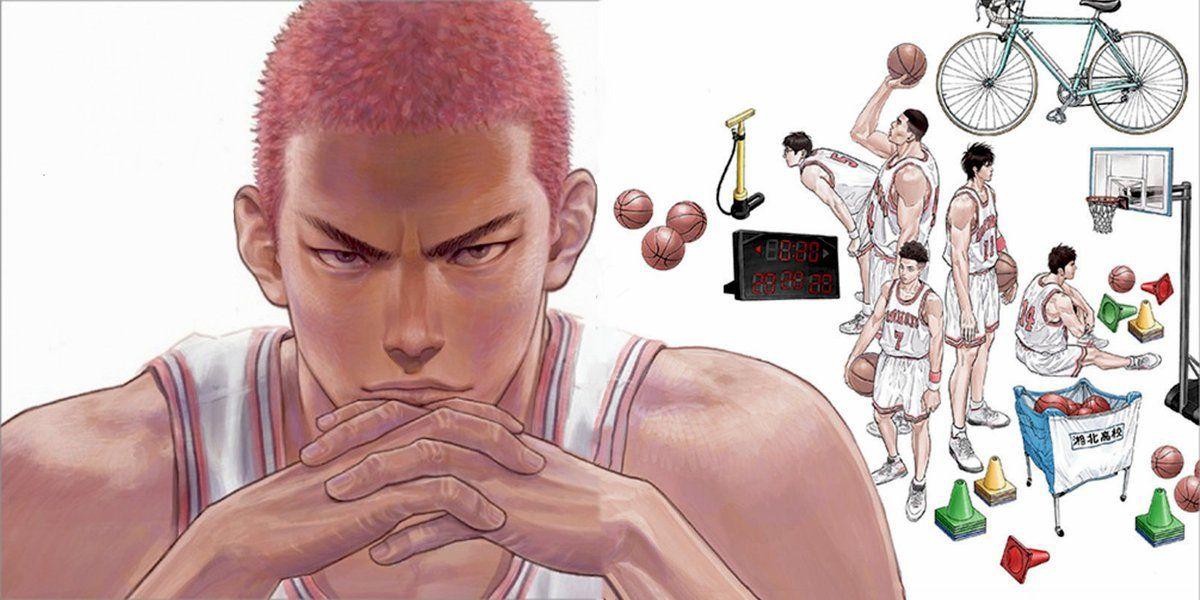 Slam dunk visual 2