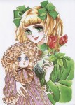 Tres_cher_frere manga visual 1