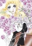 Tres_cher_frere manga visual 2
