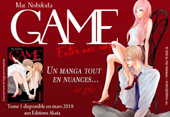 Annonce game entre nos corps