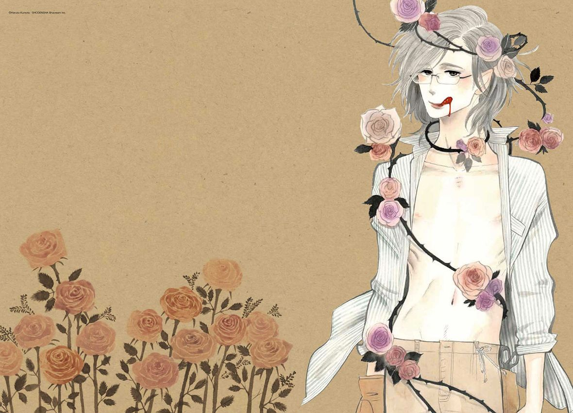 Foret roses visual 3