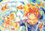 Goldfish visual 1