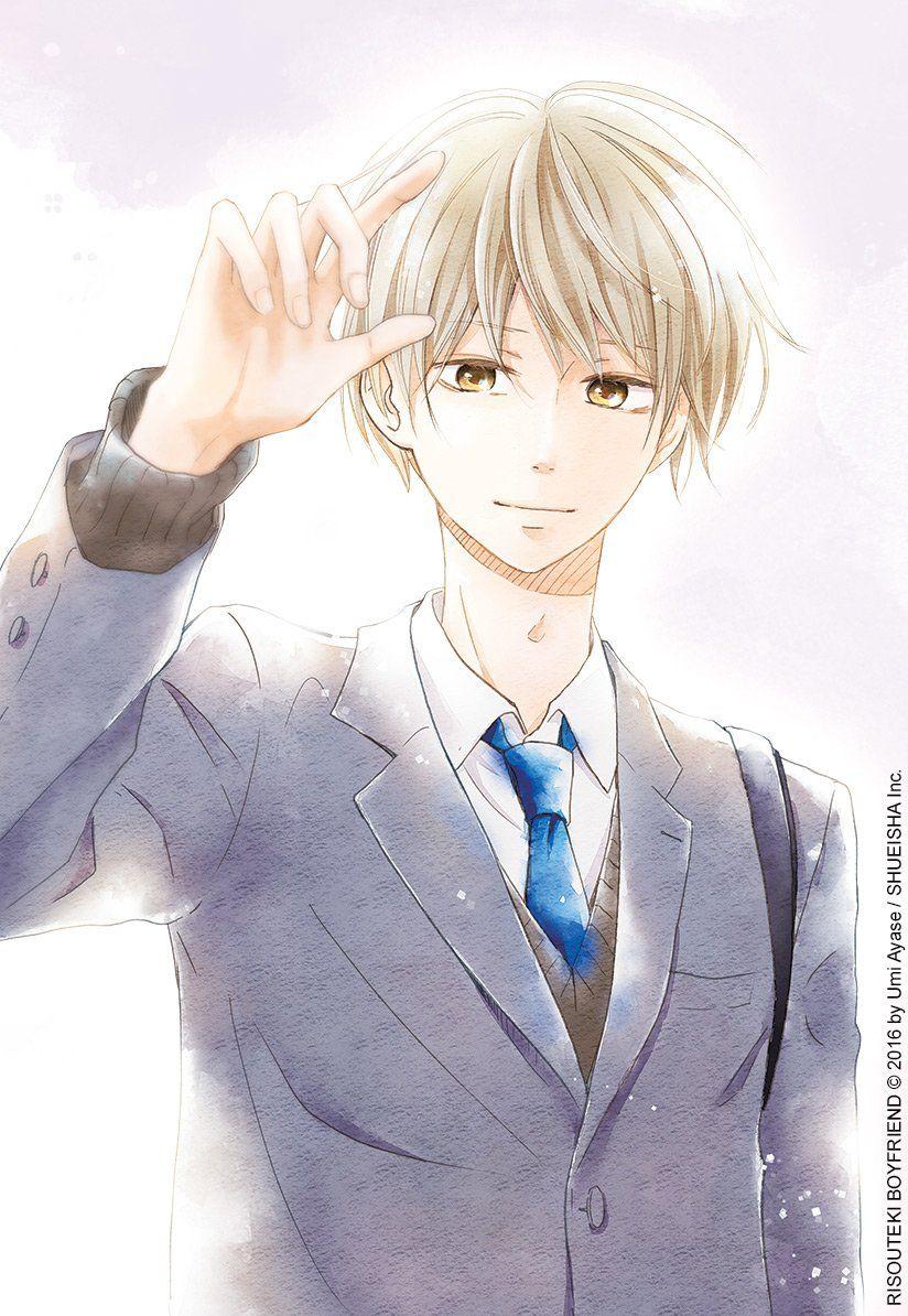 The_World_s_Best_Boyfriend_visual 2