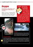 Guide geek trotteur japon ext 5