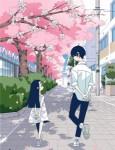 Kakushigoto manga visual 2