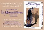 Annonce metamorphose akata
