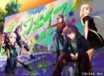 Shine manga visual 1