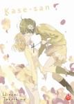 Kase san visual 1
