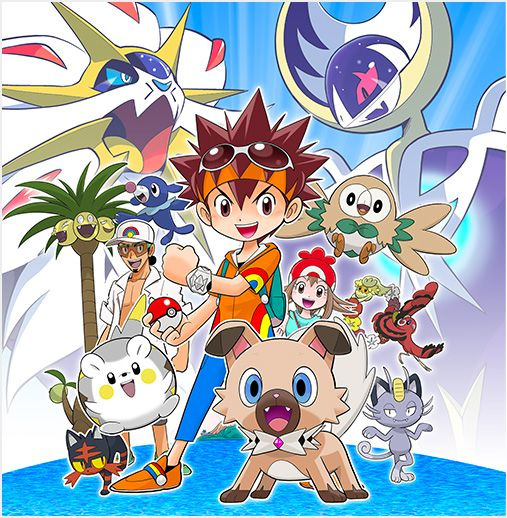 Pokemon horizon visual 1