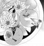 Chiisako illust 2