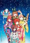 Quintessential_Quintuplets_manga_visual_1