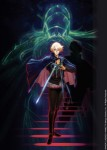 Hamlet classique manga visual 2