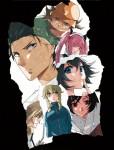 Stein gate manga visual 1