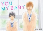 You my baby visual 2