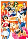 Kenichi_Sonoda Fuse_Box visual 2