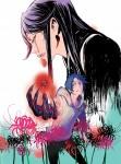 Shikabana fleur cadavre visuel 1