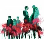 Shikabana fleur cadavre visuel 2