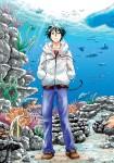 Grand blue manga visual 1