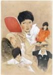 Ping pong illust 1