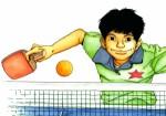 Ping pong visual 2