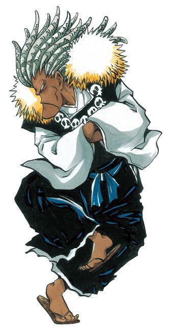 Nura manga visual 3