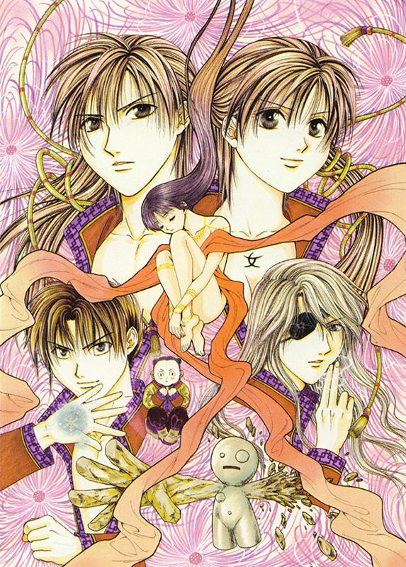 Fushigi Yugi - La Légende de Gembu Fushigi-yugi-gembu-visual-4