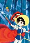 Princesse saphir visual 1