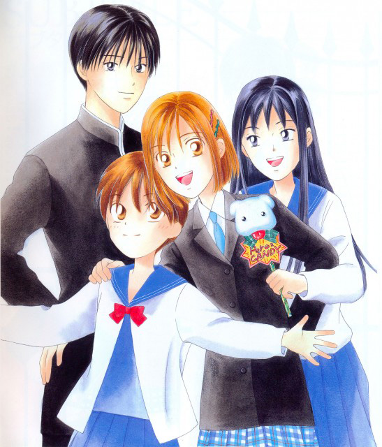 Kare kano manga visual 4