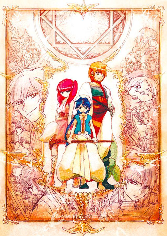 Magi The Labyrinth of Magic visual 1