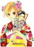 Chihayafuru visual 7