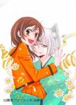 Divine nanami visual 5