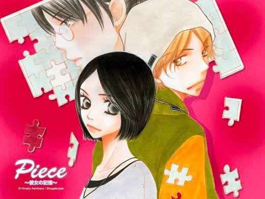 Piece manga visual 2