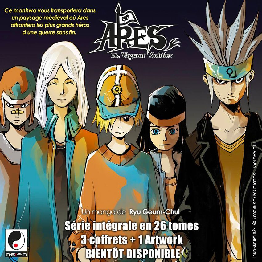 Ares meian annonce