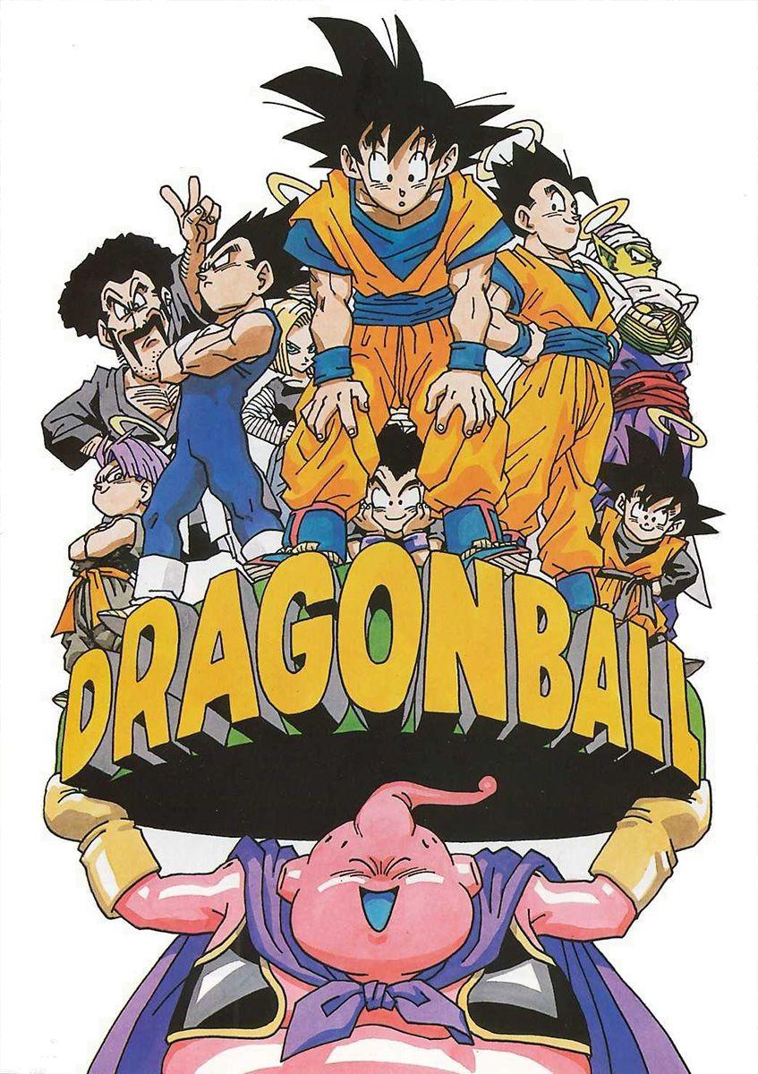 Dragon ball illust 15