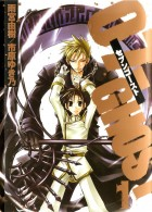 Mangas - 07-Ghost vo