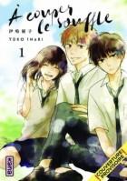 Manga - 10th - A couper le souffle