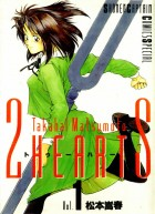 mangas - 2 Hearts vo