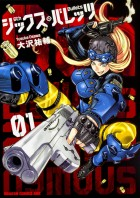 Mangas - 6th Bullets vo