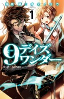 Mangas - 9 days wonder vo