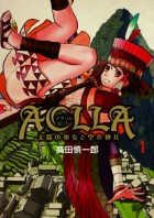 Aclla - Taiyô no Miko to Sora no Shinpei vo