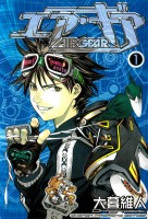 Mangas - Air Gear vo