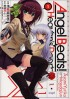 mangas - Angel Beats! - Heaven's Door vo