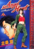 mangas - Angel Heart - 1st Season vo