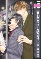 mangas - Black Diamond vo