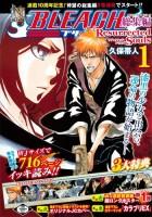 mangas - Bleach - Sôshû-hen - Resurrected Souls vo