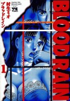 mangas - Blood Rain vo